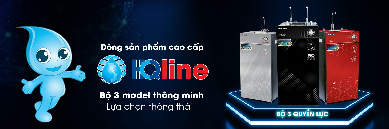 HQLine